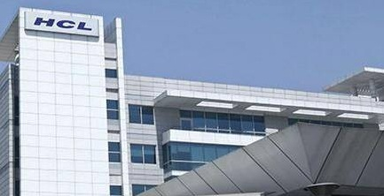 HCL OPENS FIRST INNOVATIVE CYBERSECURITY FUSION CENTER IN EUROPE