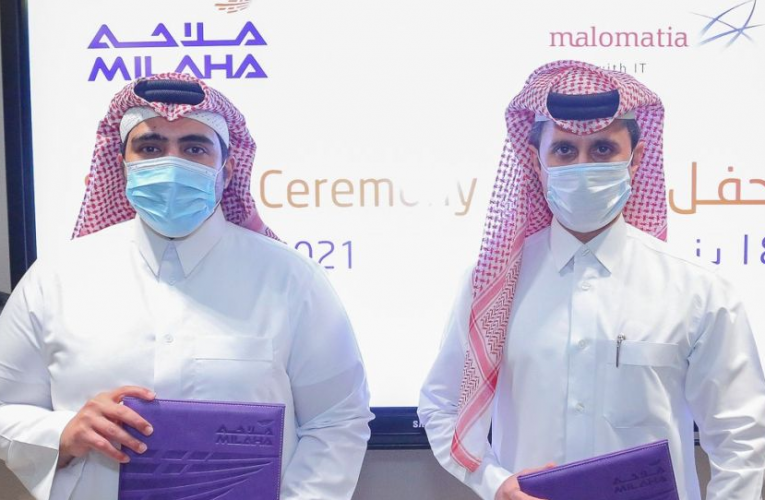 Malomatia, Qatar has signed Managed Cybersecurity Services Contract with Milaha